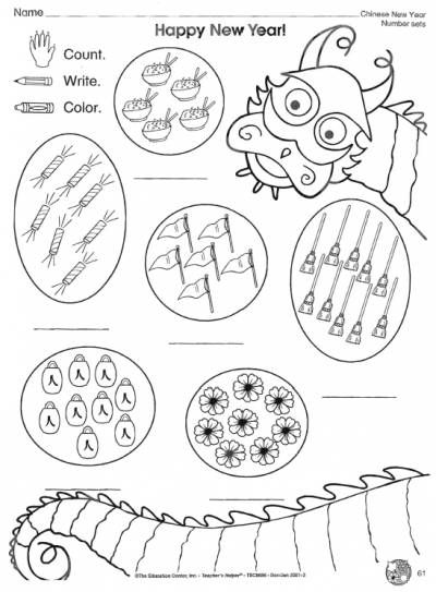 Chinese New Year Counting Worksheet Chinese New Year Kids Kindergarten Worksheets Chinese New Year Activities