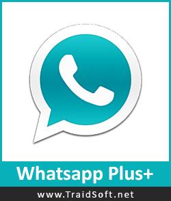تحميل برنامج واتس اب بلس 7.00 أبو صدام الرفاعي أخر إصدار