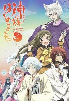 Assistir Kami Sama Hajimemashita Todos Os Episodios Anime