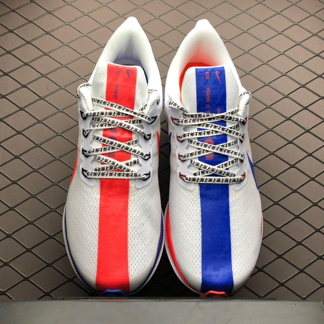 """san francisco 4956c 2233b Nike Zoom Pegasus 35 Turbo """"Shanghai Rebels"""" By The Marathon ..."""