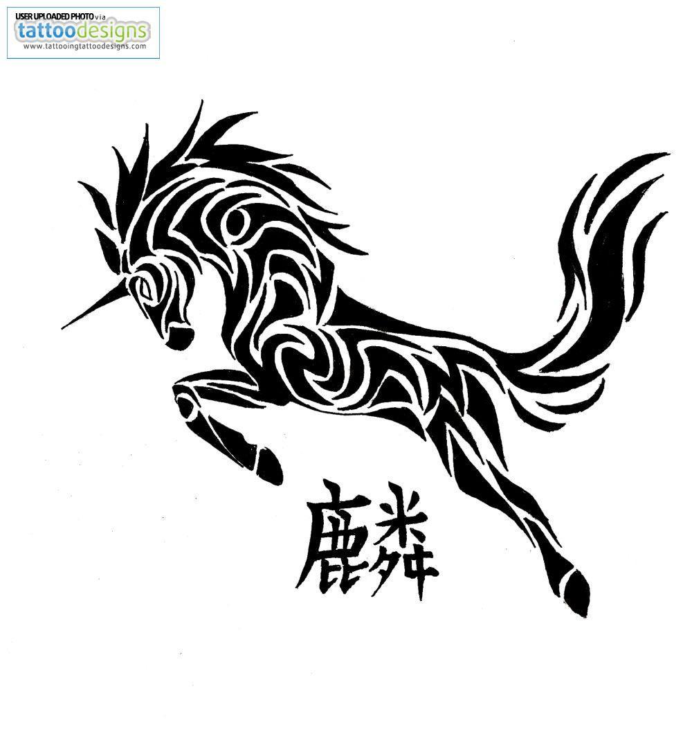 Higher Resolution Unicorn Tattoo By Bleckhart