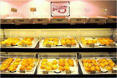 Lucullus Bakery Bakery Pastry Cookies