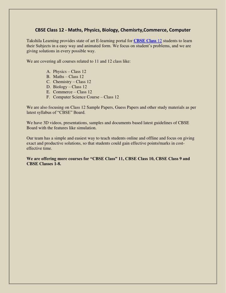 College Essay Tool Tracks Admission Stats : Columns : ISchoolGuide