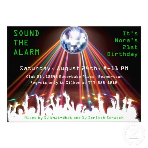 Custom Nightclub Birthday Party Invitations 21stbirthday nightclub