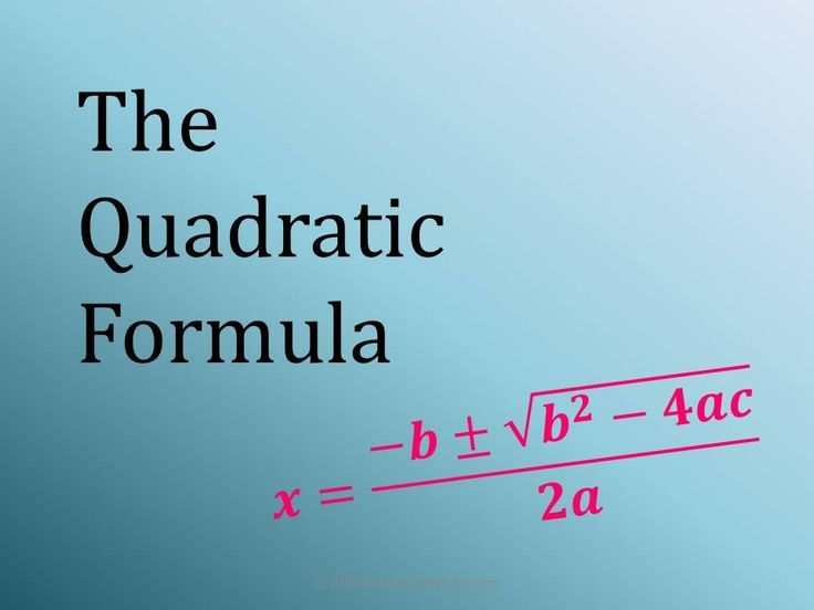 Intro to the Quadratic Formula This is a brief 9 slide PowerPoint ...
