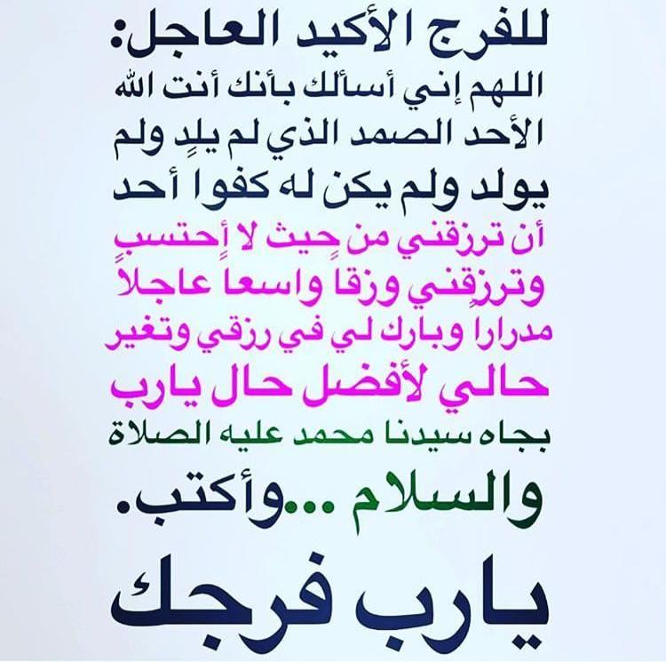 Pin By هلا سعيد On هلا Math Calligraphy Arabic Calligraphy