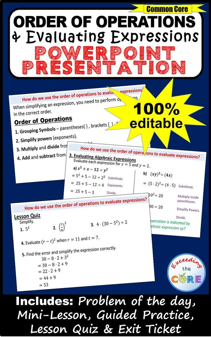 ORDER OF OPERATIONS & EVALUATING EXPRESSIONS PowerPoint