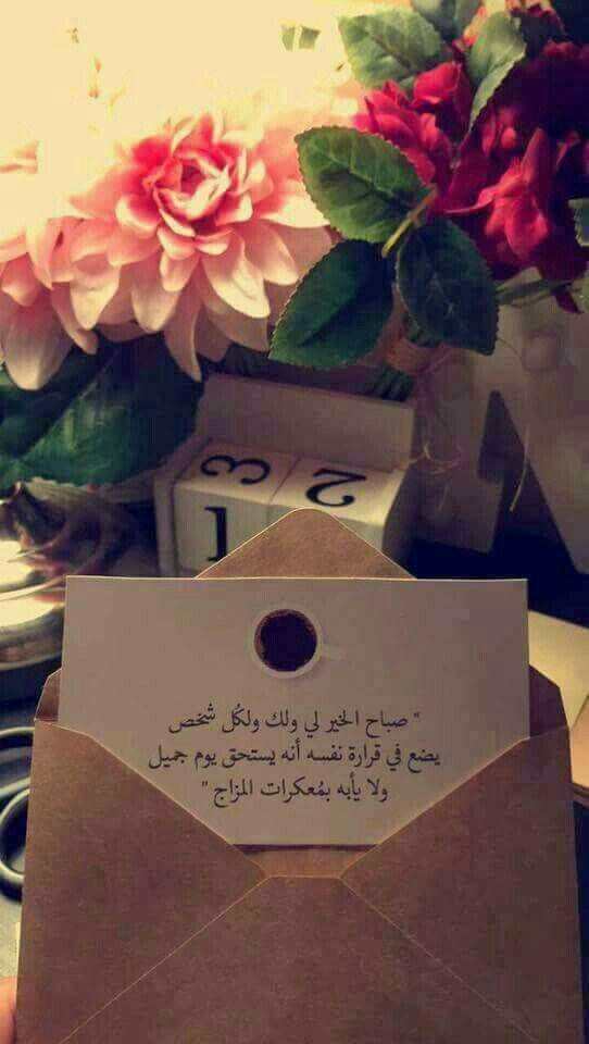 Https Pin It Ixsy3sfow5mkfa What Do You Think للاا Iphone Wallpaper Quotes Love Quran Quotes Love Morning Love Quotes