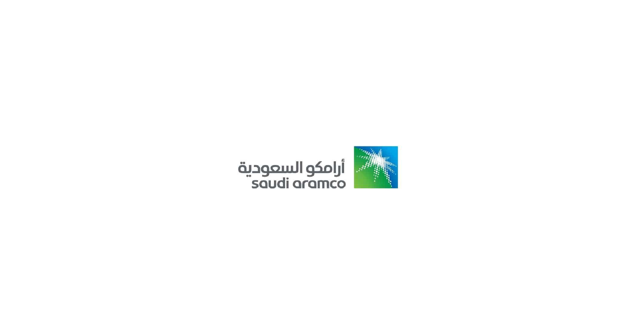 شركة أرامكو السعودية تعلن عن فتح باب القبول والتسجيل في برنامج التدريب المهني 2021 Job