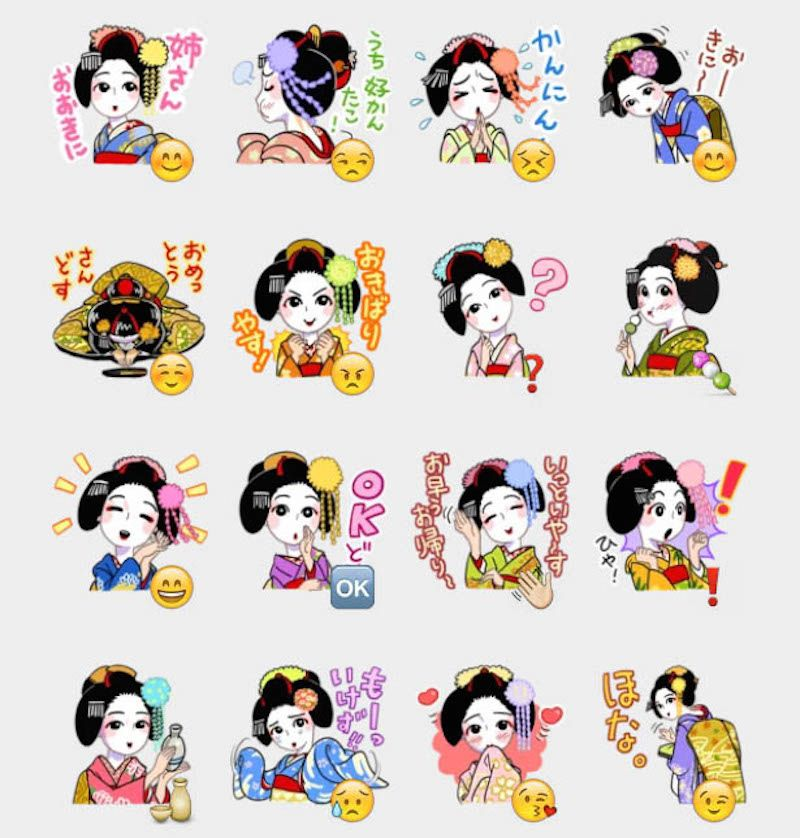 Ookini Maiko Stickers Set | Telegram Stickers