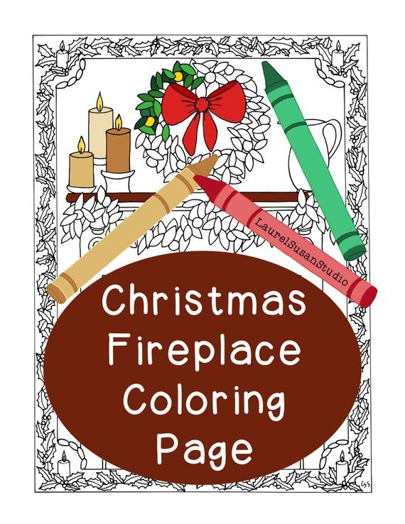Christmas Coloring Page, Adult Coloring Page, Holiday ...