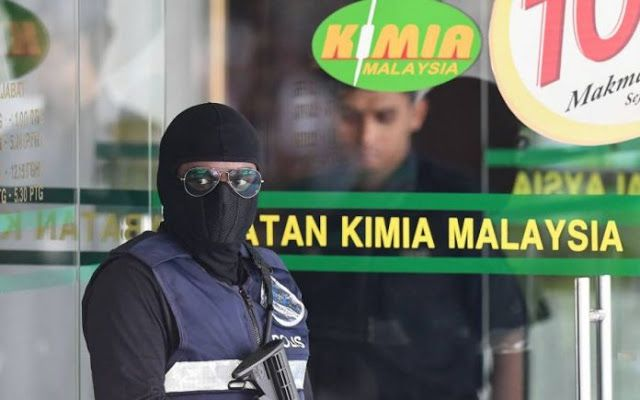 FOW 24 NEWS: Kim Jong-Nam Murder Trial Visits Lab To View Taint...