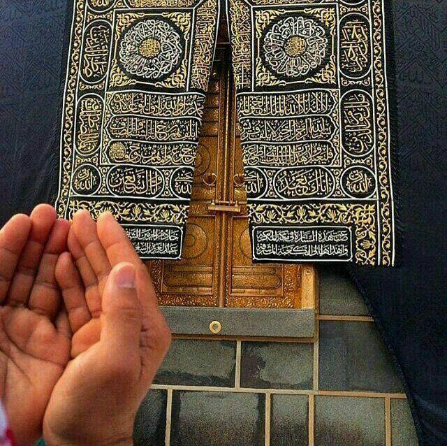 Pin by OrNela _myphotoart18 on Kaba Islam, Wallpaper