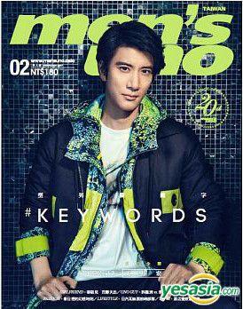 Men's Uno Taiwan Vol. 210 Feb 2017 (Leehom Wang)