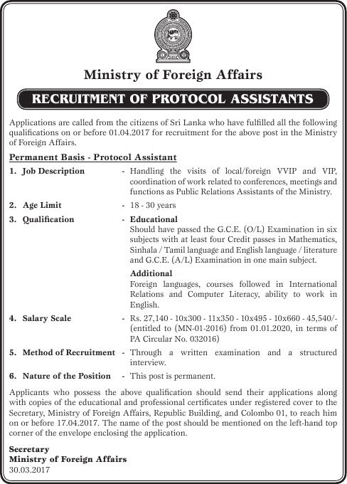 Sri Lankan Government Job Vacancies At Ministry Of Foreign Affairs