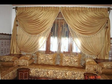 ستائر صالونات روعة 2016 Home Decor Curtains Living Room Decor