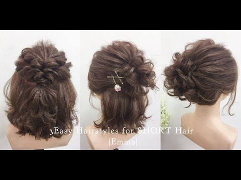 French Twist Half Updo For Short Hair Youtube With Images Short Hair Updo