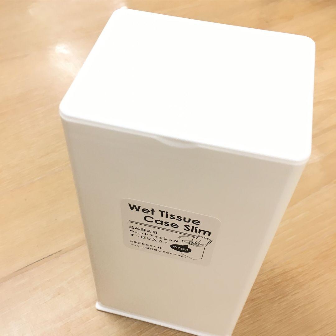 買って使って大正解 セリア ダイソーで見つけた 実用的アイテム 7選 セリア ウェットティッシュケース ダイソー