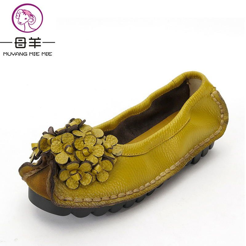 Vintage Womens Soft Loafers Slip on Shoes Pumps Ethnic Casual Yellow Plus Size