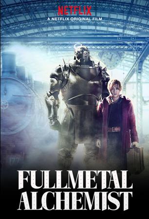 fullmetal alchemist brotherhood 1080p izle