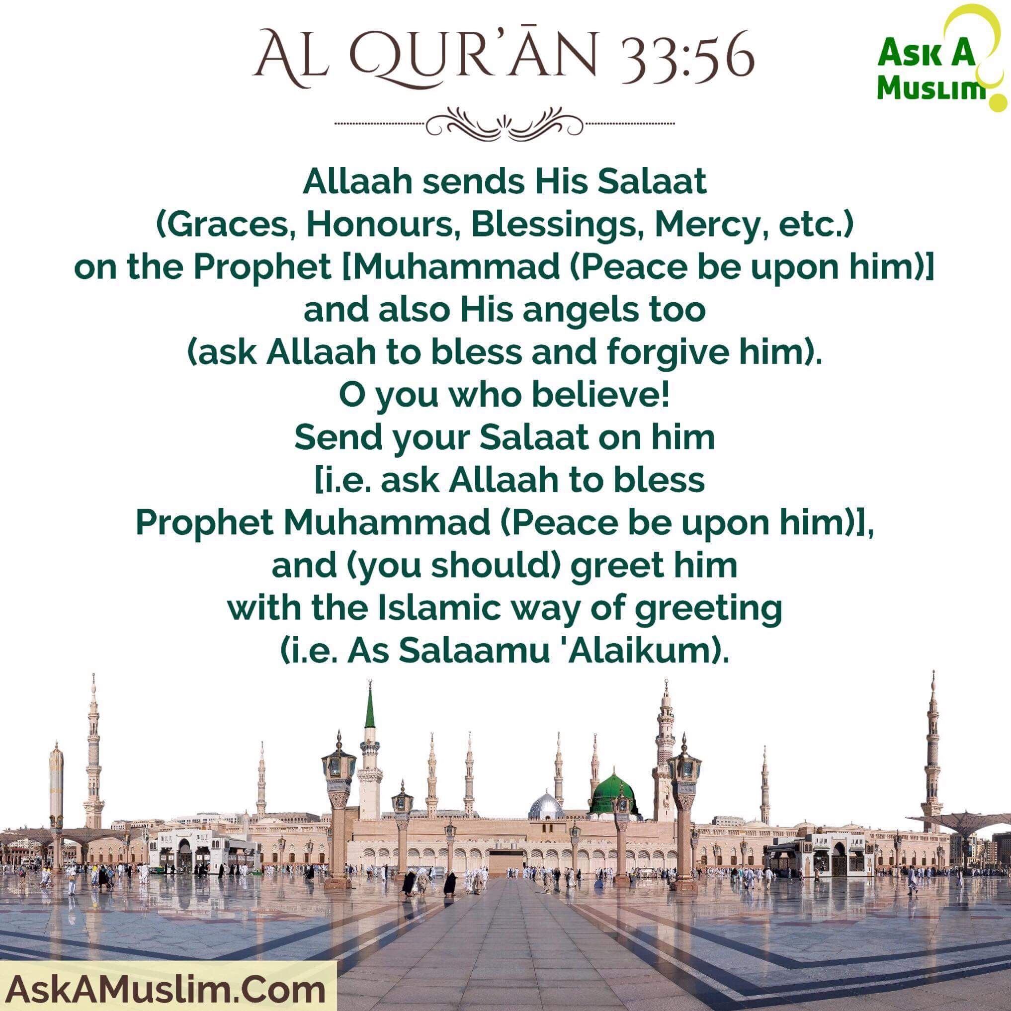 Pin By Ask A Muslim On Quran Pinterest Quran