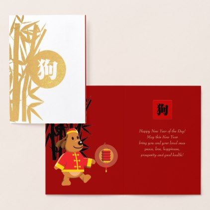 Chinese year of the dog luxury foil cards m4hsunfo