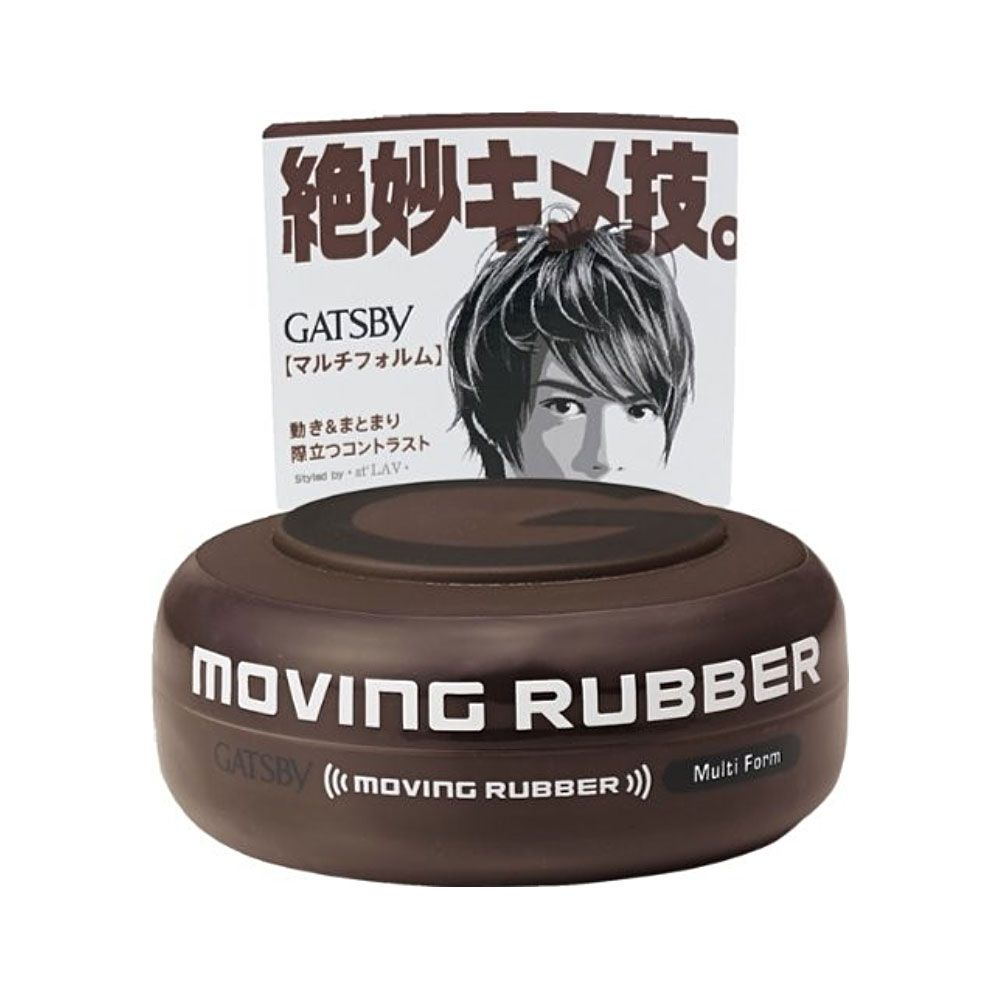Gatsby Moving Rubber Multi Form 80g Made In Japan Takaski Com Gatsby Moving Rubber Hair Wax Gatsby Hair