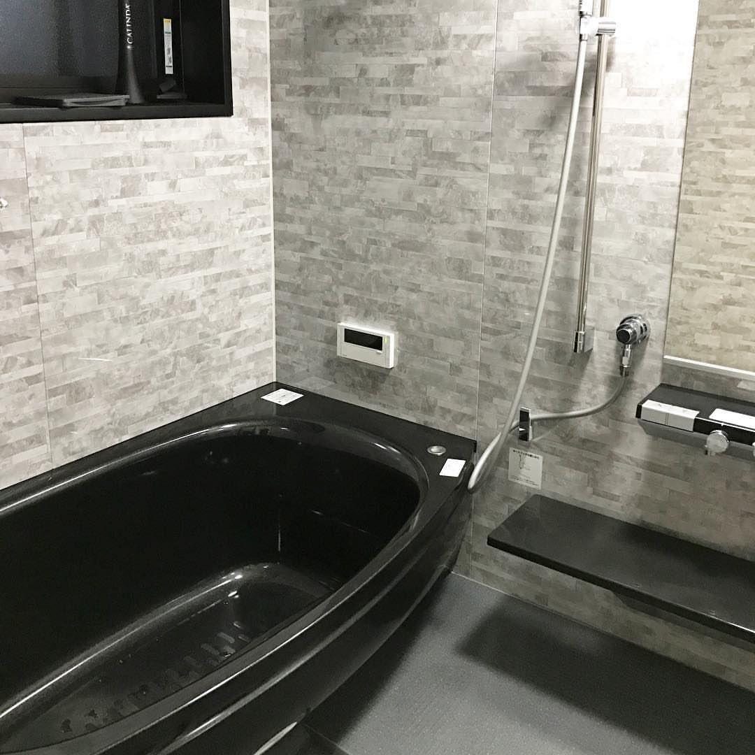 旦那さんこだわり 黒の浴槽 オーバーヘッドシャワー Toto 浴槽 家 内装 お風呂