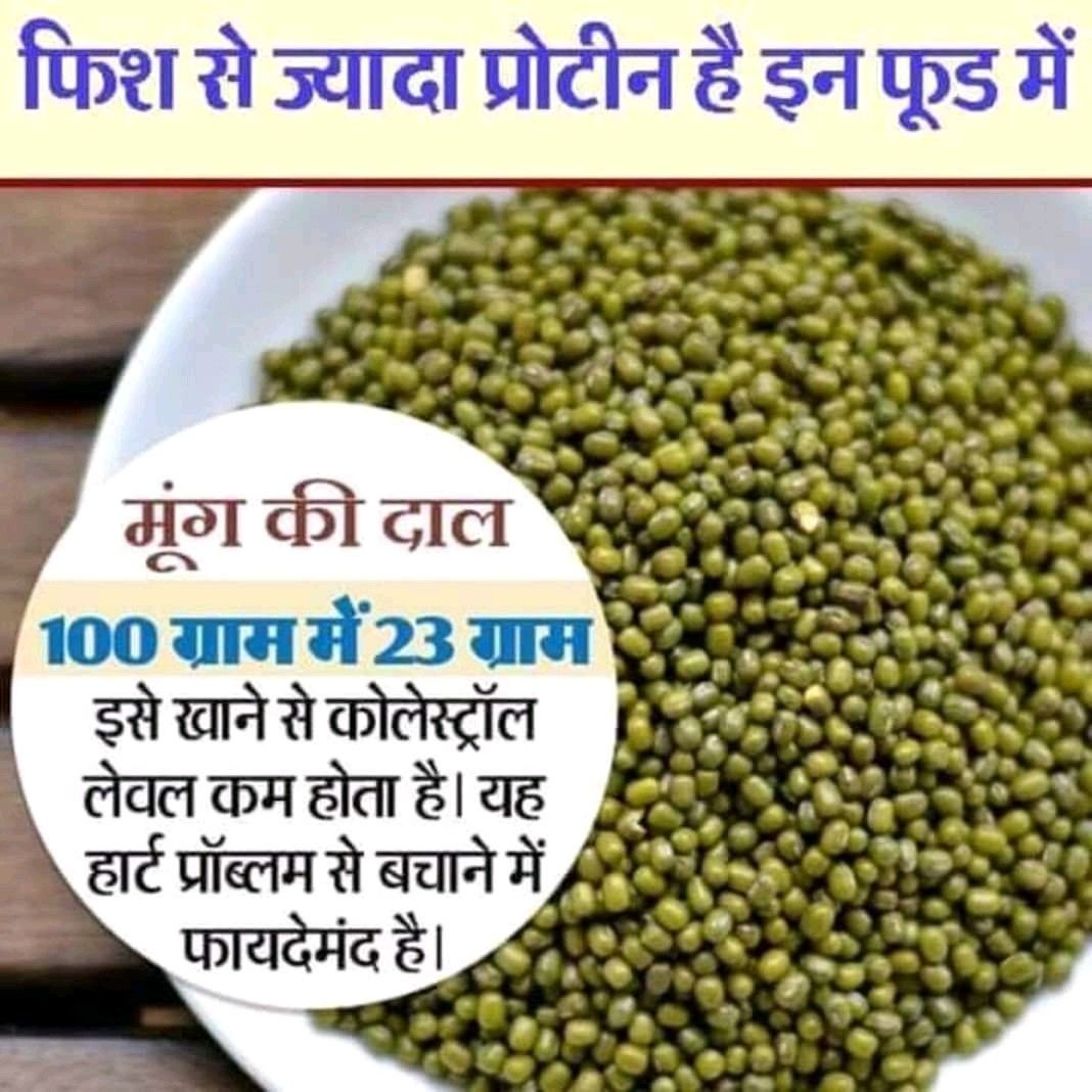 protein food list in hindi - health tips in hindi #protein