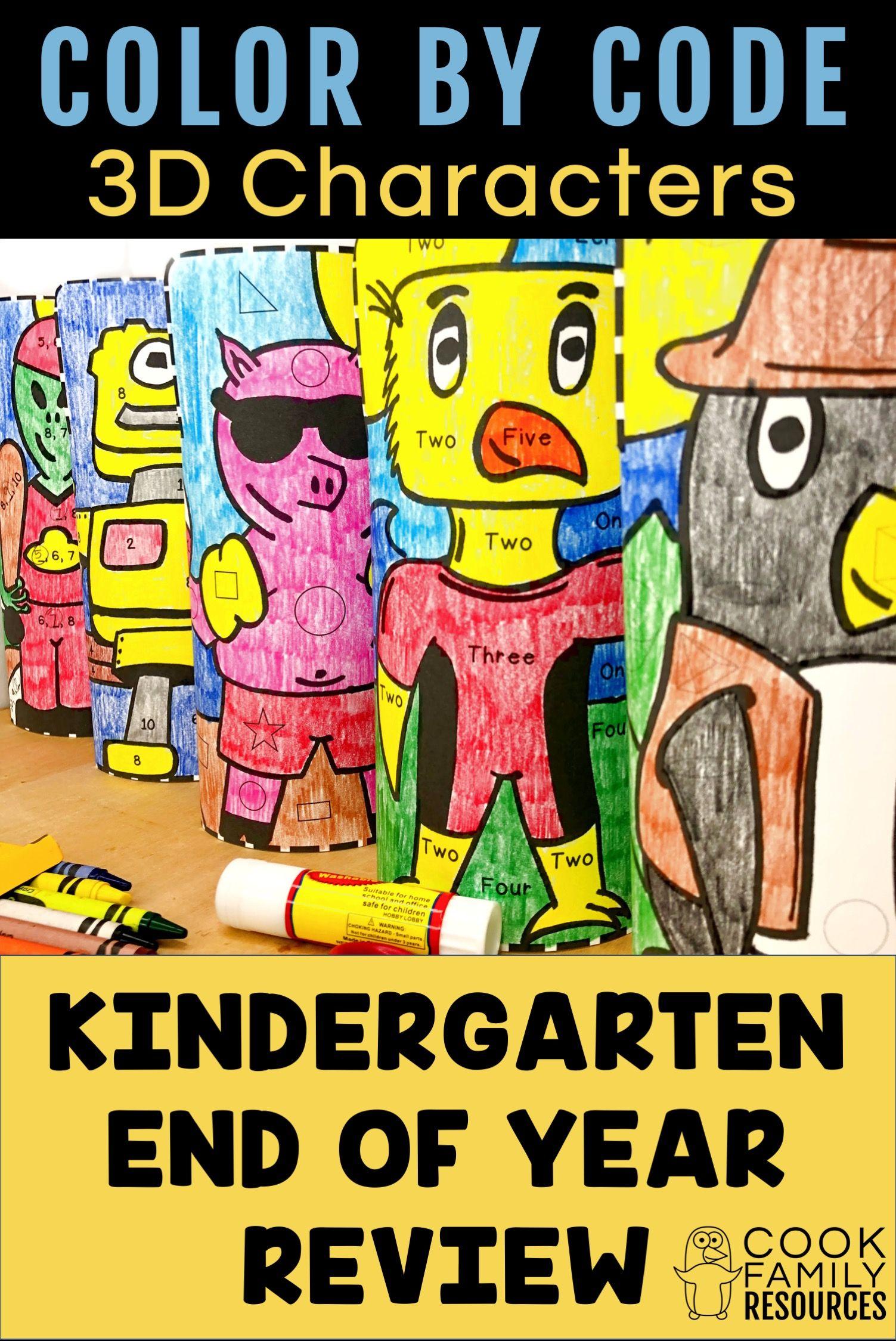 Kindergarten Math End Of Year Review