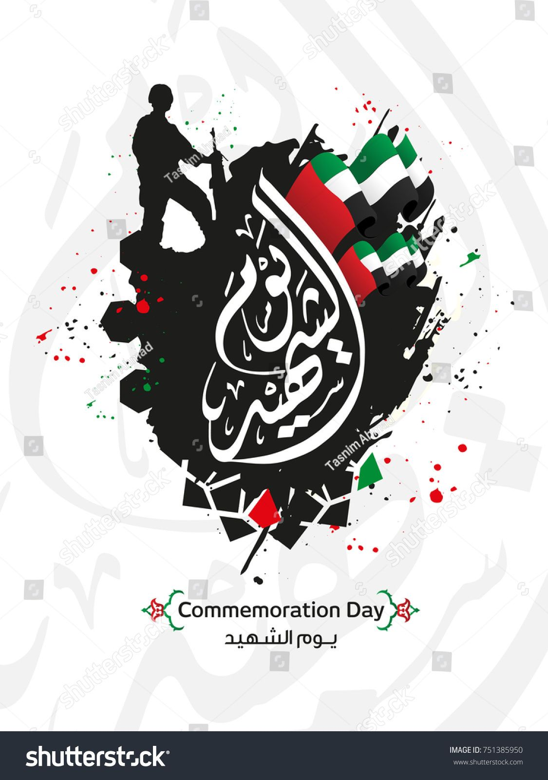 Vector Of Commemoration Day Or Martyrs Day In Arabic Calligraphy With Uae Flag Day Martyrs Vector Commemorat Martyrs Day Brochure Design Template Flag Vector