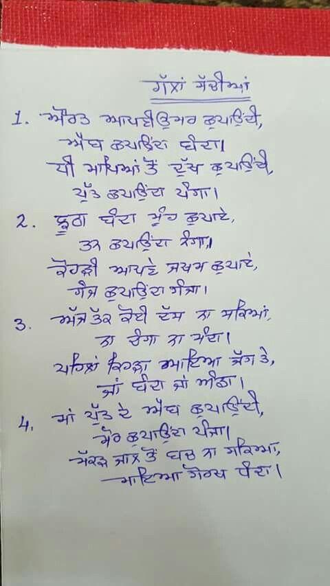 Avleen kaur   avleen's Quotes   Gurbani quotes, Punjabi love