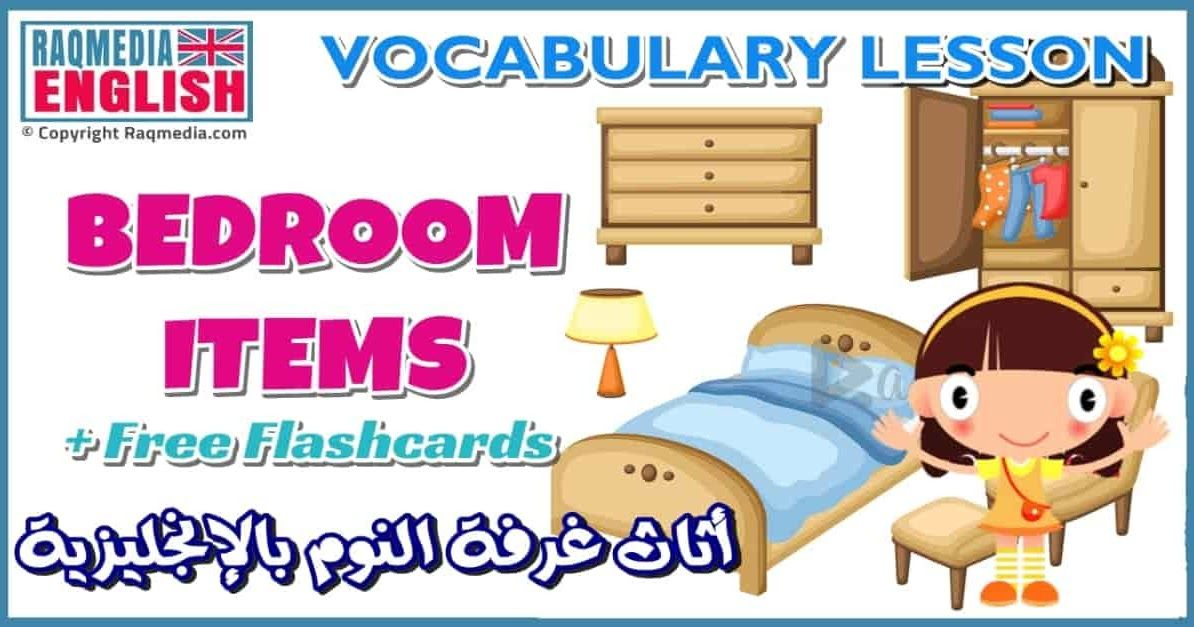 Bedroom Furniture Names in English - ESL Vocabulary | Learn ...
