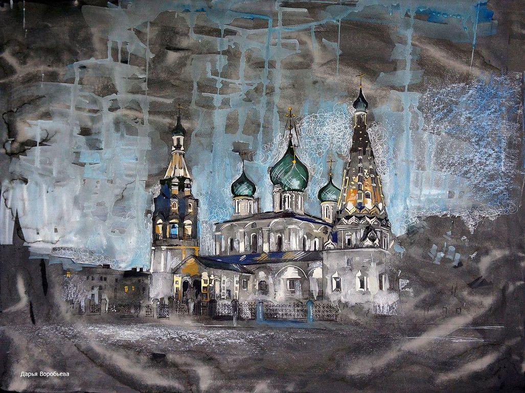 Ярославль в картинках нарисованный