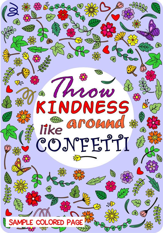 Printable Throw Kindness Around Like Confetti By RicLDPArtworks