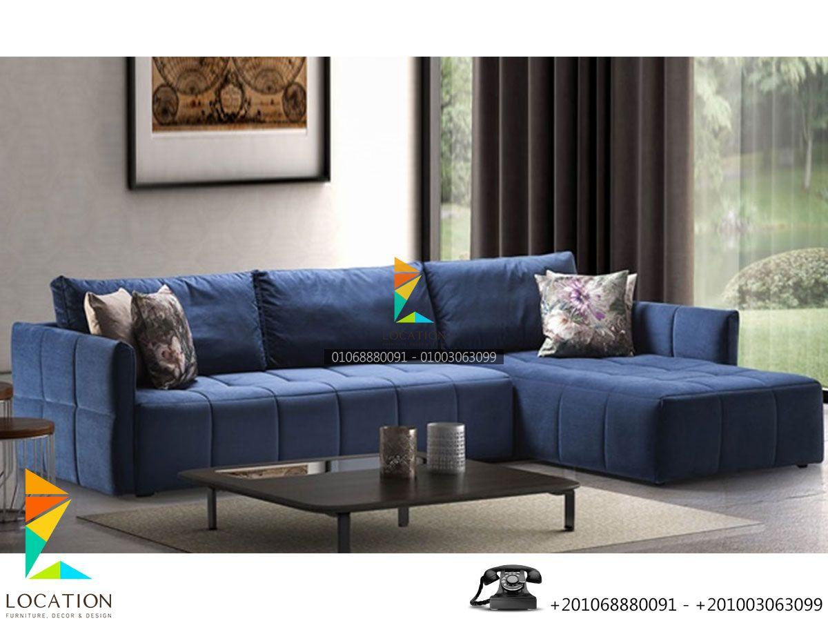 كتالوج صور ركنات مودرن 2018 2019 لوكشين ديزين نت Home Decor Home Furniture