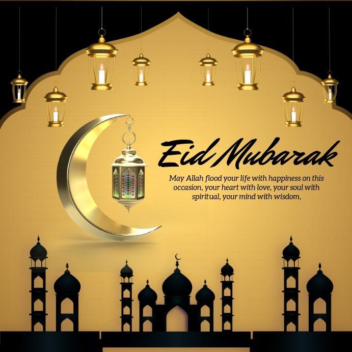 eid mubarak in 2020  eid greeting cards poster template