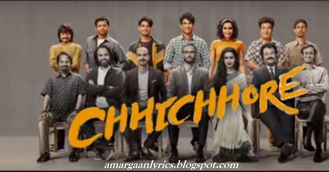 Fikar Not Lyrics Bollywood Movie Latest Hindi Movies Bollywood Movies
