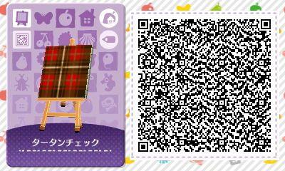 Animal Crossing Qr Code Blog Fall Pattern Set Tile 4 Picnic Blanket