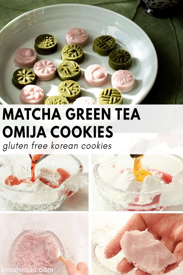 Photo of Matcha Green Tea and Omija Cookies (Dasik) | Kimchimari