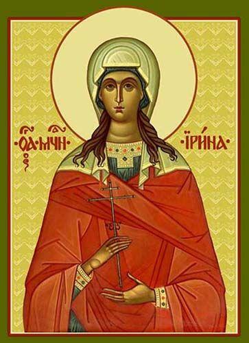 Santa Irene de Atenas. No consciente la Iglesia Católica de sus virtudes, sólo es reconocida como santa por la Iglesia Ortodoxa Griega.