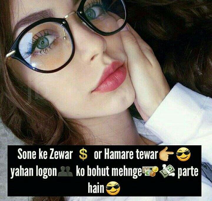 Pin By Gazala Shaikh Queen On Attitude Shayari -4561