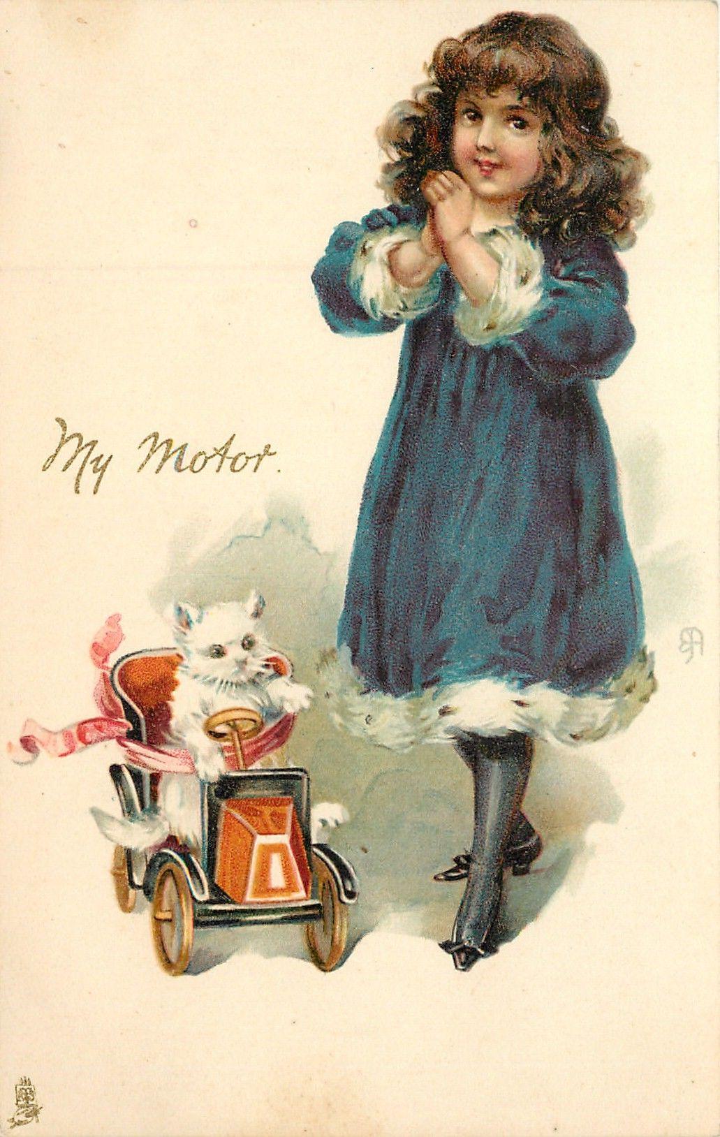 Поздравления мая, дети с игрушками на старинных открытках