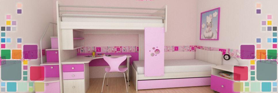 Mawen design muebles rosario buenos aires c rdoba for Muebles infantiles juveniles