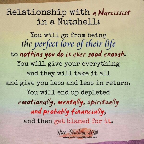 Dating after marriage to a narcissist