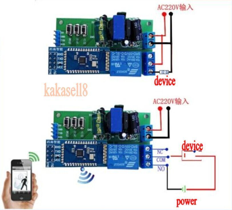 Details About Wireless Bluetooth Relay Module Android Phone Remote - Rc car relay switch