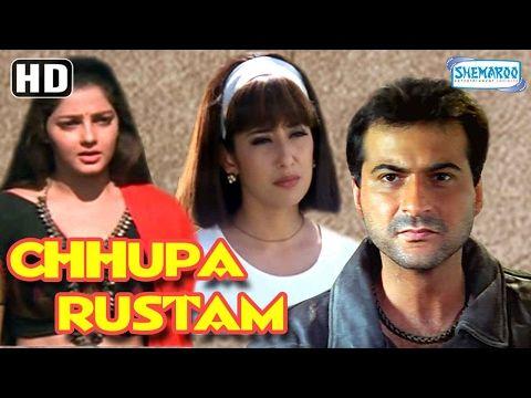 New Hd Film Chhupa Rustam Hd Sanjay Kapoor Manisha Koira Rustam Movie Bollywood Movies Youtube