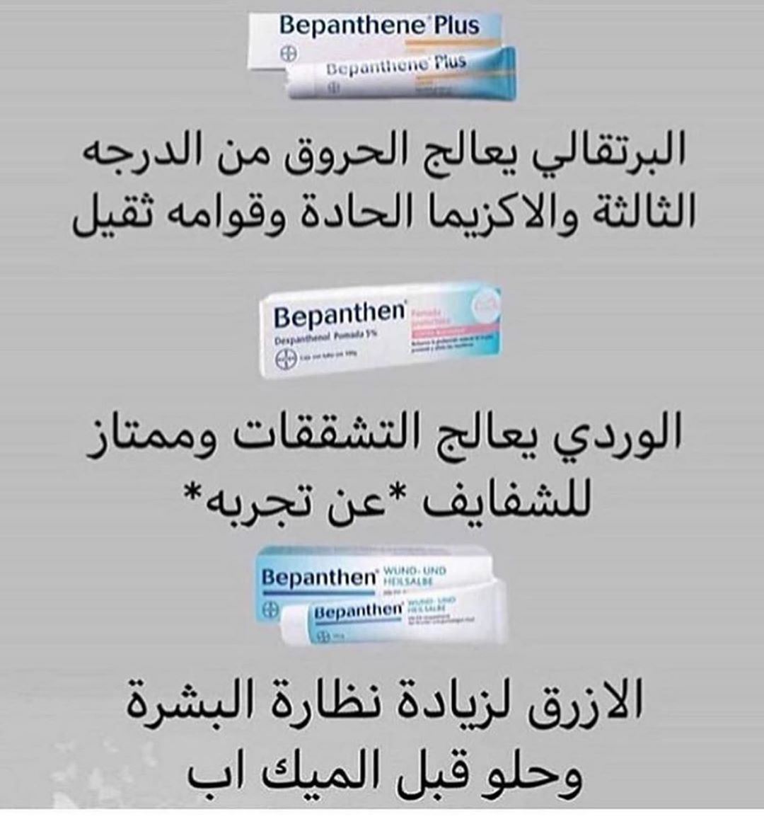 Pin By سهيله تعبت On بشره Pretty Skin Care Beauty Skin Care Routine Skin Care Women