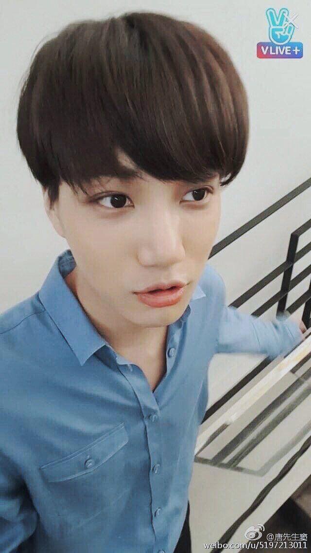 Essa boquinha minha :3 - Kai EXO