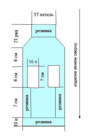 Вязанная одежда на чихуахуа схемы 28